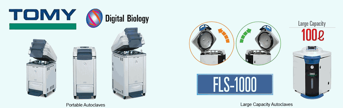High Quality Autoclaves for Laboratory Sterilisation